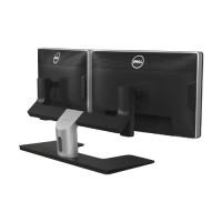 Dell MDS14 Dual Monitor Stand - Stand for 2 monitors - black - screen size: 24 - for Latitude E5270, E7270, Precision Mobile Workstation 3510, 5510, 7510, 7710 a