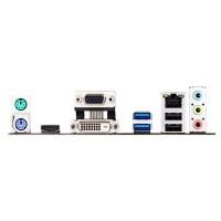 MB  A68HM-PLUS 90MB0L40-M0EAY0 A68H Socket FM2 + a