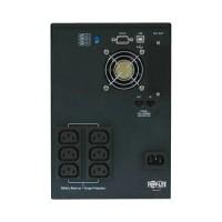 UPS 750VA 500W 230V SINE WAVE b