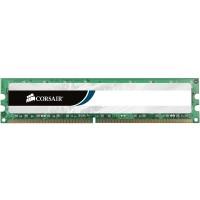 Corsair 8 GB DDR3-1600 8GB DDR3 1600MHz memory module a